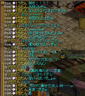 RedStone 09.06.23[01]