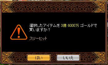 RedStone 09.07.04[01]