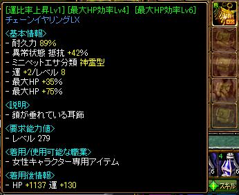 RedStone 09.07.11[05]