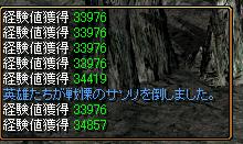 RedStone 09.07.12[00]