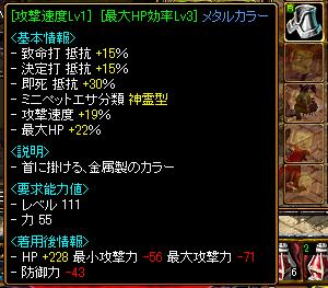 RedStone 09.07.13[08]