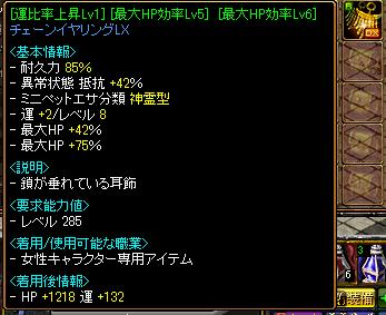 RedStone 09.07.18[05]