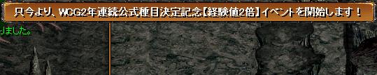 RedStone 09.07.26[02]