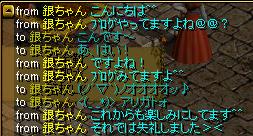 RedStone 09.07.28[001]