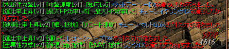 RedStone 09.07.25[00]