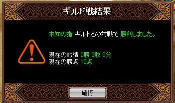 RedStone 09.08.12[001]
