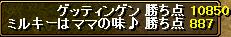 RedStone 09.08.05[017]