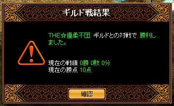 RedStone 09.07.29[001]