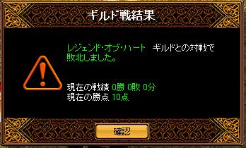 RedStone 09.07.22[000]