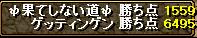 RedStone 09.07.21[011]