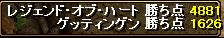 RedStone 09.07.22[00]