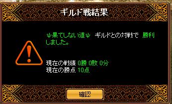 RedStone 09.07.21[001]