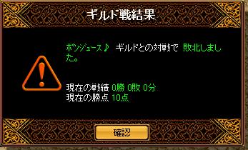 RedStone 09.07.18[008]