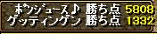 RedStone 09.07.18[018]