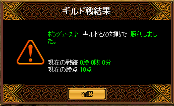 RedStone 09.08.15[000]