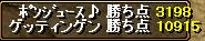 RedStone 09.08.15[001]