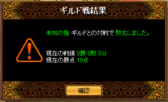 RedStone 09.08.19[001]