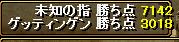 RedStone 09.08.19[011]