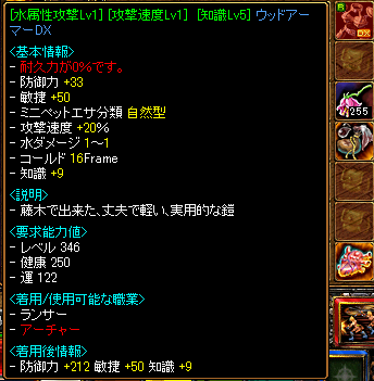 RedStone 09.08.19[02]