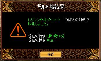 RedStone 09.08.22[000]