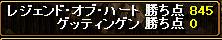 RedStone 09.08.22[001]