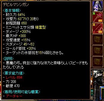 RedStone 09.08.25[02]