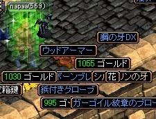 RedStone 09.09.09[02]