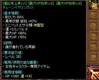 RedStone 09.09.16[01]