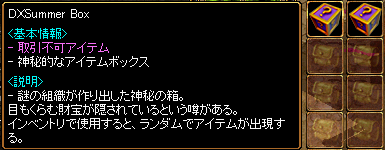 RedStone 09.09.17[00]