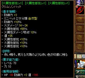 RedStone 09.09.17[01]