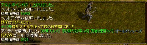 RedStone 09.09.19[00]