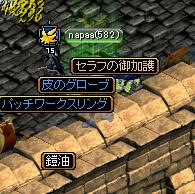 RedStone 09.09.26[02]