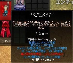アヴェ( -ノ-)〃Ωチーン~