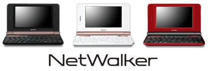 シャープからタッチパネル搭載モバイルインターネットツールNetWalker(PC-Z1)発表