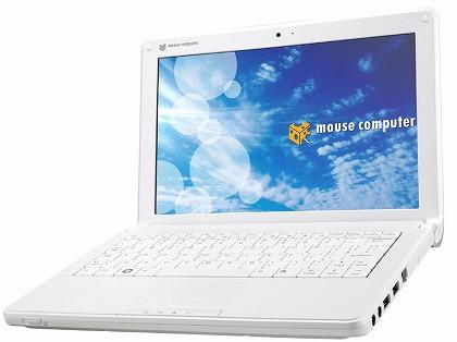 マウスコンピュータLB-G1000