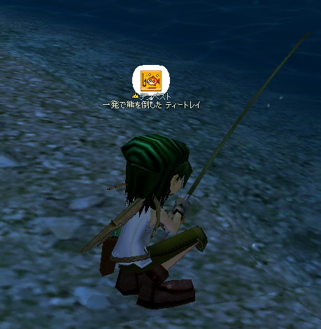 釣り人ハッケン