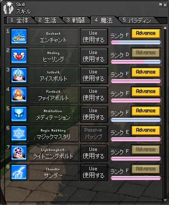 (´・ω・`)ションボリ