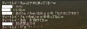 うぇrちゅいおおpp@