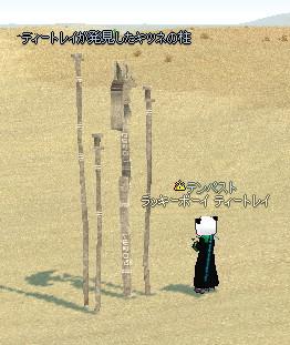 あぁん(*´ω`)