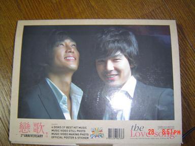 2008恋歌1