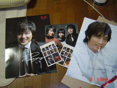 2008恋歌2