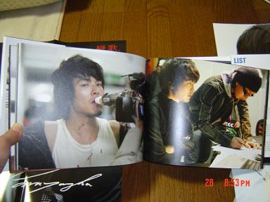 2008恋歌4