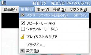 Ubuntu Totem 動画プレイヤー スクリーンショット