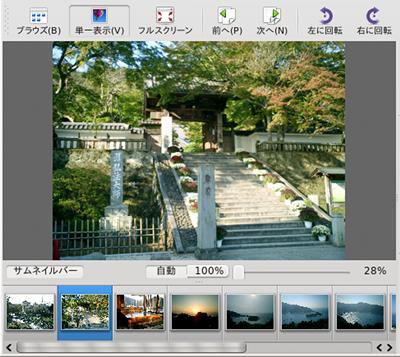 Ubuntu Gwenview 画像ビューア 画像の切り替え