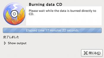 Ubuntu GnomeBaker ライティング完了