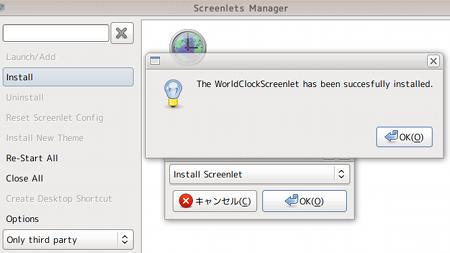 Ubuntuガジェット Screenlets インストール
