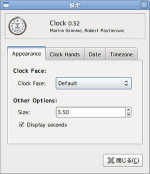 Ubuntuガジェット gDesklets ガジェットオプション