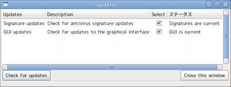 ClamTk ウイルススキャン パターンファイルの更新