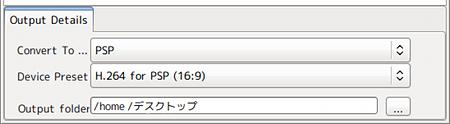 Ubuntu WinFF PSP動画変換