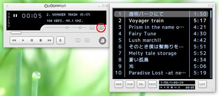 Ubuntu Audacious 音楽プレイヤー プレイリスト